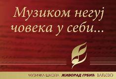 Slogan škole